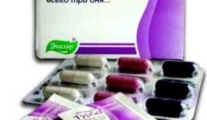 Средства для похудения в аптеках города